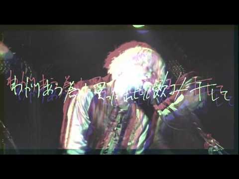 【MV】PK shampoo /『奇跡』