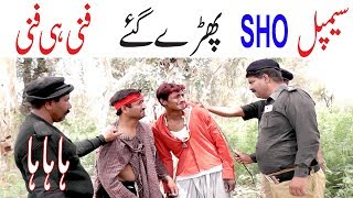 Semple SHO Pharey gey very funny By You TV HD