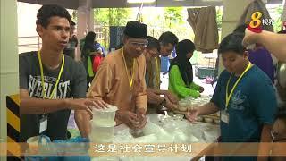 盛港南公民咨询委员会同回教堂合作 斋戒月分发粥和日用品