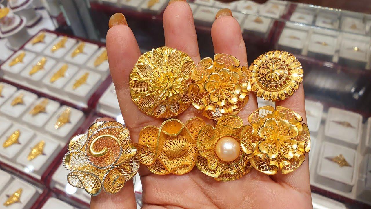 সোনার ফ্লোরাল ডিজাইনার বড় আংটির কালেকশন /gold finger ring