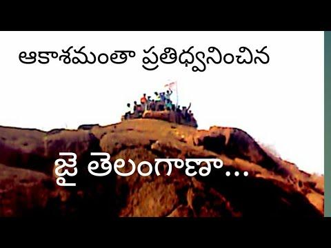 Telangana flag on hillock by reddy ratnakar reddy
