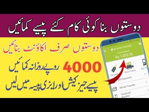 Earn Money Online Daily 4000 Rupees 209 || New Fast Bitcoin Mining Site