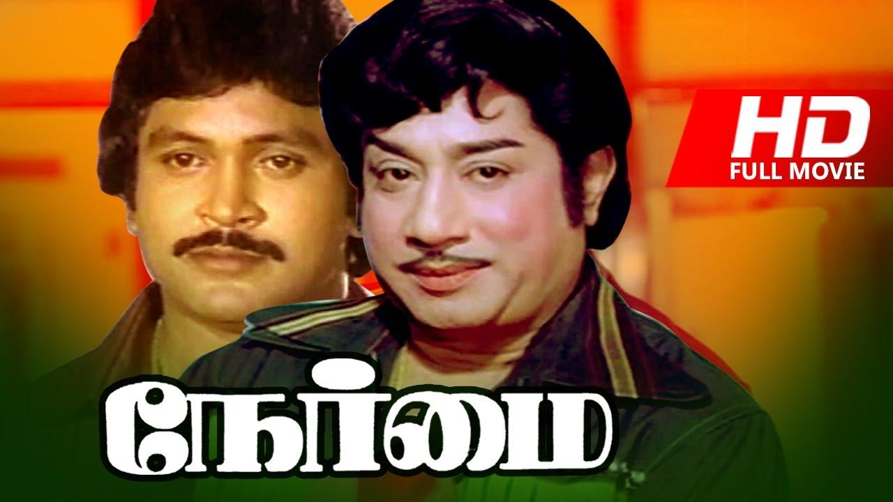 Tamil Full Movie Nermai Hd Superhit Movie Ftsivaji Ganesan Prabhu