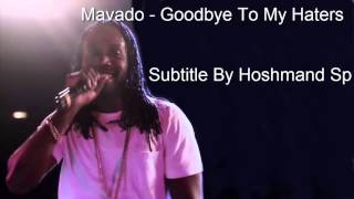 Movado MP3 Download LiveBandTube