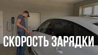 СКОРОСТЬ ЗАРЯДКИ электромобиля ДОМА, В ГАРАЖЕ, В ГОРОДЕ.  Audi E-Tron Sportback 55 Quattro