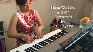 This is a beautiful and touching piece composed by Yoko Kanno and l...