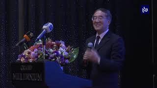 منتدى الأعمال الأردني الصيني يبحث فرص التعاون في مشاريع إعادة الإعمار - (22-10-2018)