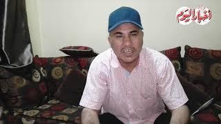 فيديو| «أسرة قتيل حلوان» تروي اللحظات الأخيرة قبل وفاة نجلهم أمام أعينهم