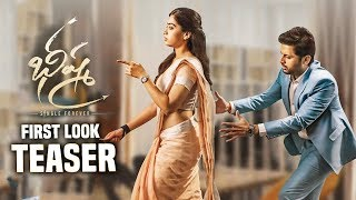 Bheeshma First Glimpse - Nithiin, Rashmika Mandanna | Venky Kudumula| Mudra Movie Theater