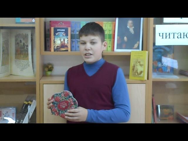 Изображение предпросмотра прочтения – СергейТимофеев читает произведение «Ларчик» И.А.Крылова