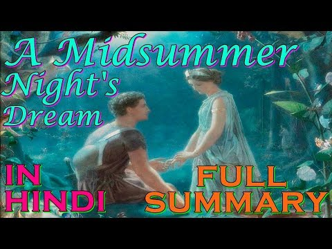 A Midsummer Night's Dream in Hindi Full Summary - Shakespeare