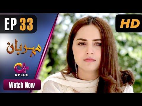 Meherbaan - Episode 33  - Aplus ᴴᴰ Dramas