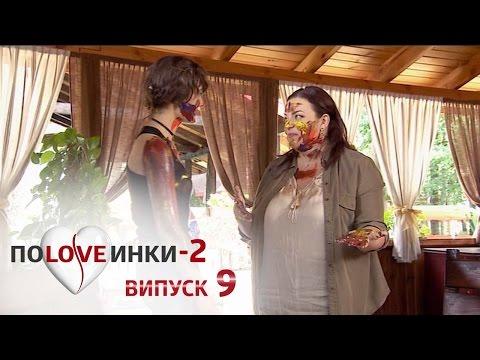 Сексуальное тело украинки евгении фото