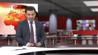 Hashye Khabar 04.02.2020 - اختلاف کمیشنران کمیسیون شکایتها بر سر رایهای جنجالی