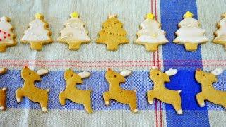 Gingerbread Cookies ジンジャーブレッドクッキー クリスマスに生のショウガで簡単 ついでにアイシング