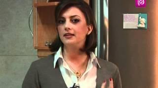 رزان شويحات تتحدث عن ترتيب الاغذية داخل الثلاجة Roya l