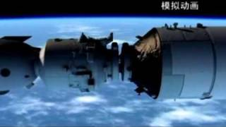 China space station unmanned lab animation.mp4