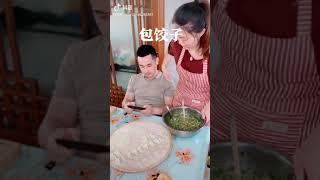 Tik tok VN ✔Trung Quốc ▶️ Tổng hợp những clip Triệu View #1