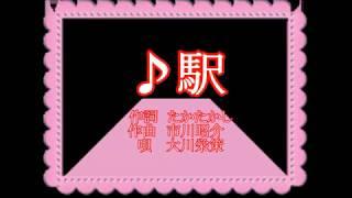 作詞:たかたかし/作曲:市川昭介/唄:大川栄策 cover 豊増勲.