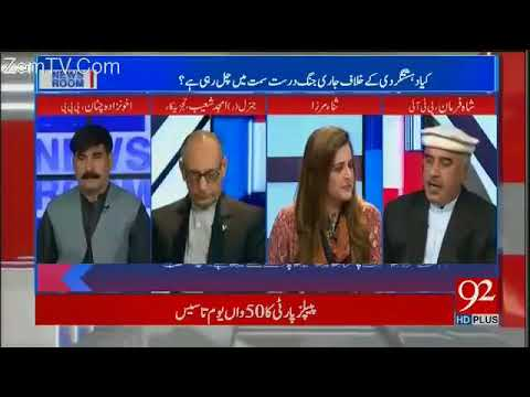 News Room 1 December 2017Nawaz Sharif Pakistan Ka DUSHMAN General Qamar Javed ANGRY
