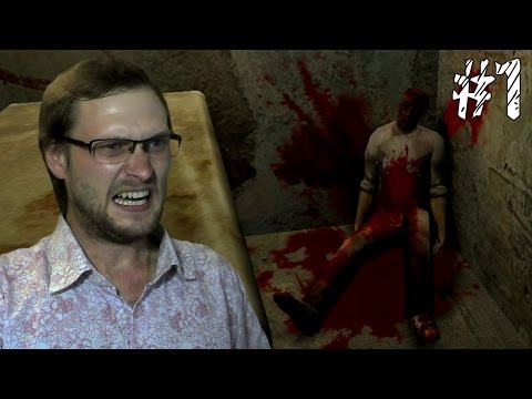 Bloodline: Линия крови Прохождение