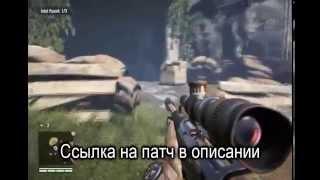 Far Cry 4 ошибка приложения не запускается на Windows 7 8