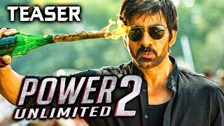 Power Unlimited 2 (Touch Chesi Chudu) 2018 Official Hindi Dubbed Teaser | Ravi Teja , Raashi Khanna