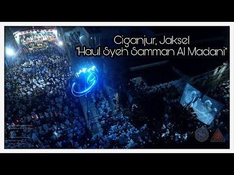 Nurul Musthofa 12 Agustus 2017, Ciganjur - Jaksel