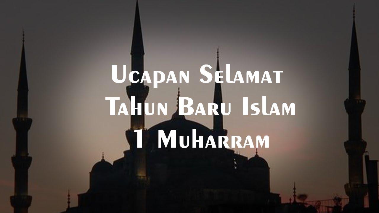 Kumpulan Ucapan Dan Kata Mutiara Menyambut Tahun Baru Islam 1 Muharram 1440 Hijriyah Youtube