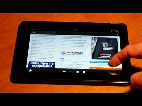 Планшет Amazon Kindle Fire - видео обзор