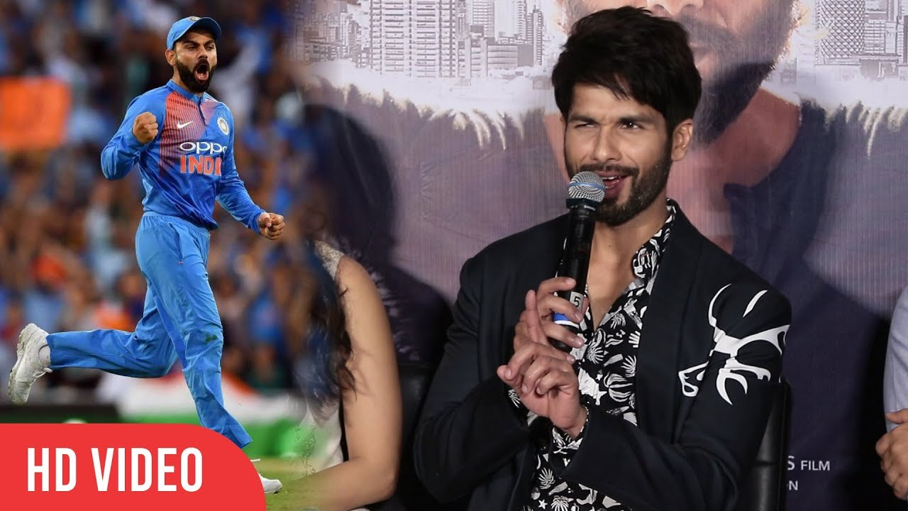 Download Shahid Kapoor Cutest Reaction on Virat Kohli | India Chances in WORLD CUP 2019