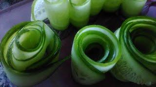 Mode beautiful cucumbers. (Как красиво нарезать огурец)