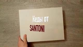 Обзор кед-хайтопов Santoni. Стоит ли брать такую дорогую обувь?