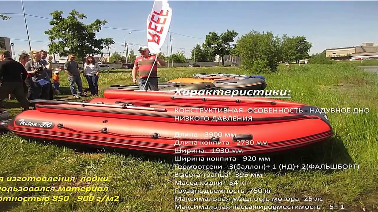 Внимание!. В связи со скачками курса валют цены сейчас на сайте могут. Лодки с надувным дном нднд и air-deck (низкого и высокого давления),