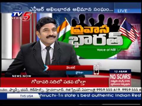 TDP Founder NTR Policies And Schemes As CM   Popularity Of NTR : TV5 News