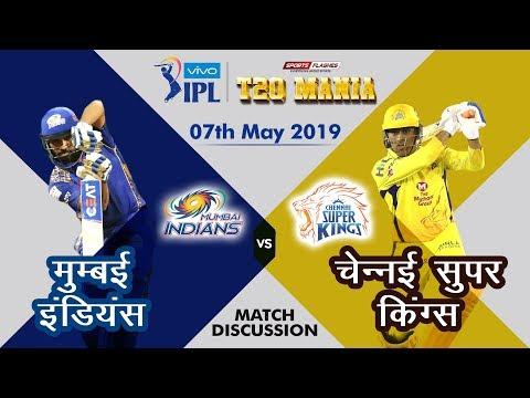Chennai vs Mumbai  T20   Scores and Analysis  IPL 2019