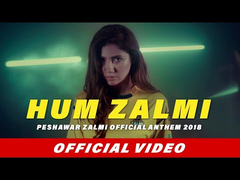 Peshawar Zalmi Official Anthem 2018 | Hum Zalmi | Call ft. Leo Twins | Mahira Khan, Hamza Ali Abbasi