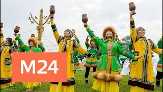 Смотреть видео Национальный якутский праздник Ысыах проходит в Коломенском - Москва 24 онлайн