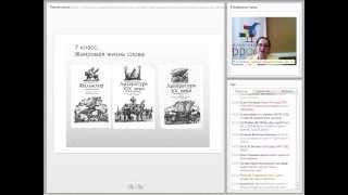 Рефлексивные технологии обучения на уроках литературы (на примере УМК издательства «ДРОФА»)