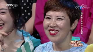 [越战越勇]选手席亚坤的精彩表现| CCTV综艺