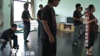 Repeat youtube video 青春練習曲-九天之外的另一片天(1/2)