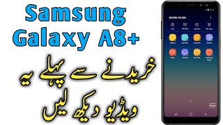 Top 5 reasons not to buy Samsung Galaxy A8 Plus