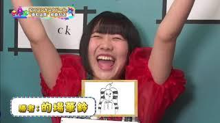 """虹のコンキスタドール      """"画伯は誰"""" 絵画対決     #片岡未優 #的場華..."""