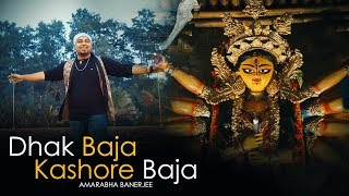 Dhak Baja Kashor Baja | New Version | Durga Puja Song 2018 | Shreya Ghoshal |Jeet| Amarabha Banerje