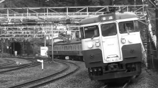 鉄道PV第6弾です 今回は2014年の集大成として作成しました モノクロで統...