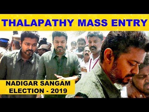 Thalapathy Vijay Mass Entry | Nadigar Sangam Election - 2019 | Bigil | Latest Video | Viral Videos