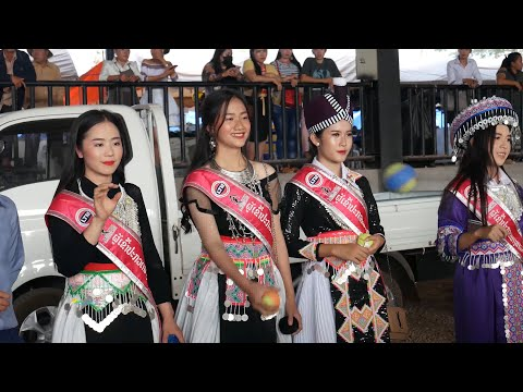 Noj 30 Nyob Xamket Vientiane Laos Part 1. 12/30/2019