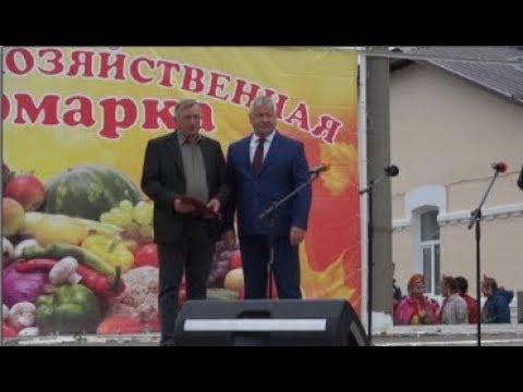 День работников сельского хозяйства в Суровикино