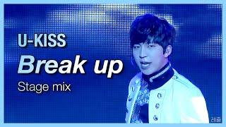 U-KISS(유키스) - Break up 훈수케 위주 교차편집(Stage mix)