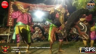 Samboyo Putro - Lagu Jaranan Karangkates, Gubuk Asmoro, Lewung, Kalulut, SPM SPS